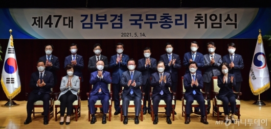 [사진]국무위원들과 기념촬영 하는 김부겸 신임 총리