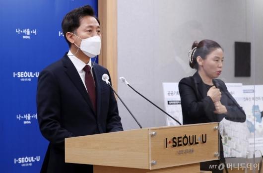 [사진]오세훈 시장 '재개발 구역 규제 완화할 것'