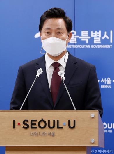 [사진]서울시, '6대 재개발 규제' 완화