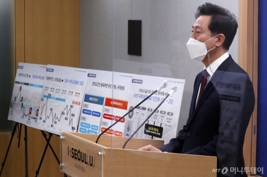 [사진]서울시, 재개발 활성화 위한 대책 발표