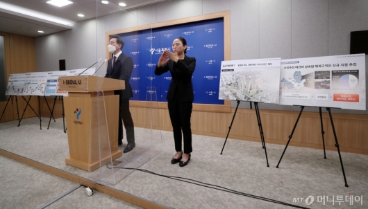 [사진]서울시, 2025년까지 주택 총 24만호 공급 목표