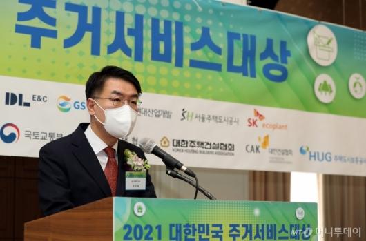 [사진]'대한민국 주거서비스대상' 축사하는 윤성원 차관