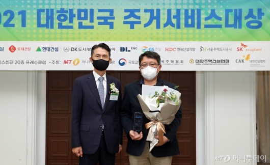 [사진]DL이앤씨 '주거서비스대상' 설계 부문 최우수상 수상