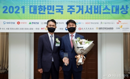 [사진]GS건설 '주거서비스대상' 커뮤니티 부문 최우수상 수상