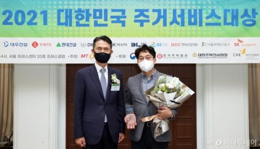 [사진]현대건설 '주거서비스대상' 친환경 부문 최우수상 수상