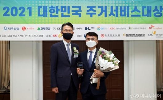 [사진]HDC현대산업개발  '주거서비스대상' 생활인프라 부문 최우수상 수상
