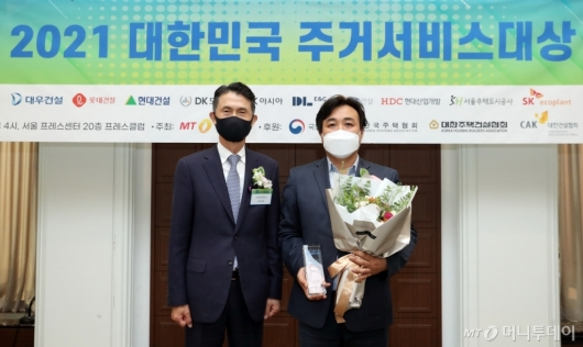 [사진]SK에코플랜트 '주거서비스대상' 그린홈 부문 최우수상 수상