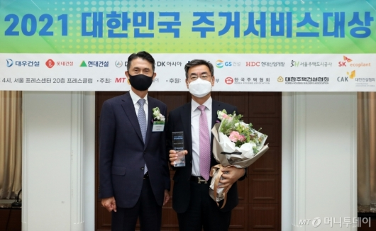 [사진]대우건설 '주거서비스대상' 주거서비스 부문 최우수상 수상