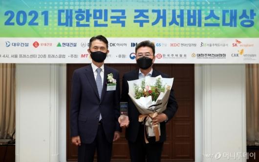[사진]롯데건설 '주거서비스대상' 디자인 부문 최우수상 수상