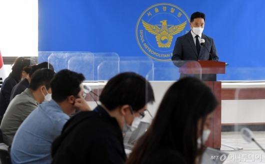 [사진]서울경찰청, 한강 대학생 사망사고 중간 수사결과 발표