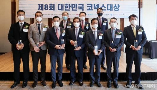 [사진]제8회 대한민국 코넥스대상
