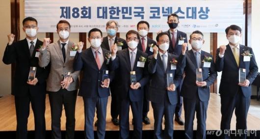 [사진]제8회 대한민국 코넥스대상 영광의 수상자들