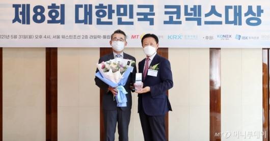 [사진]공로상 수상한 김군호 에프앤가이드 대표