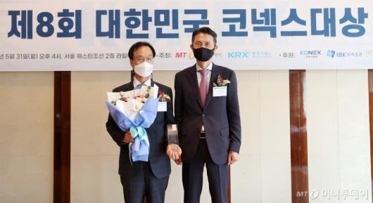 [사진]KC산업, 대한민국 코넥스대상 최우수 경영상 수상