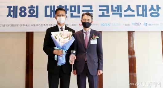 [사진]엠로, 대한민국 코넥스대상 최우수 기술상 수상