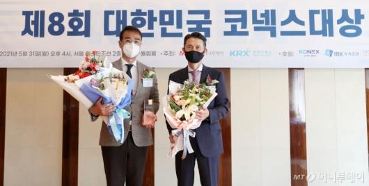 [사진]도부마스크, 대한민국 코넥스대상 최우수 마케팅상