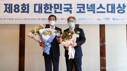 [사진]이앤에치, 대한민국 코넥스대상 대상 수상