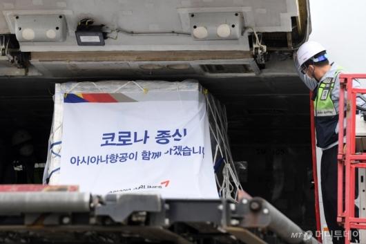 [사진]인천공항 도착한 모더나 백신