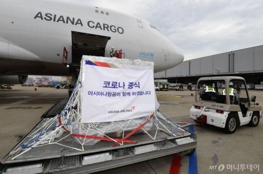 [사진]모더나 백신, 인천공항 도착