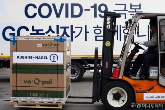 [사진]수송 차량으로 옮겨지는 모더나 백신