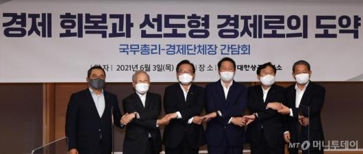 [사진]손 맞잡은 국무총리-경제단체장