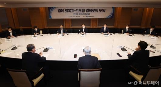 [사진]국무총리-경제단체장 간담회