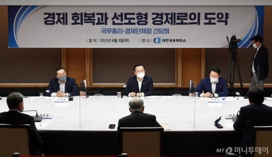 [사진]국무총리-5개 경제단체장 간담회