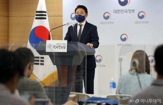 [사진]권익위, 민주당 부동산거래 조사결과 발표