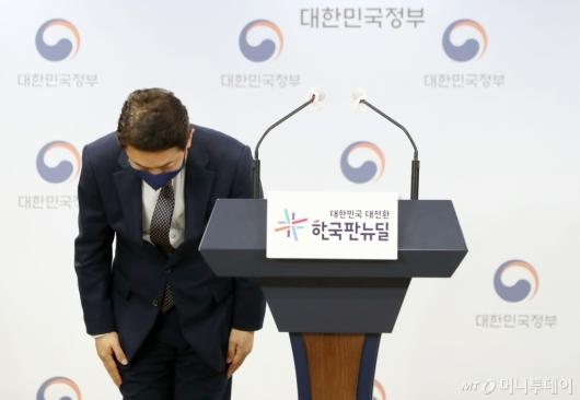 [사진]인사하는 김태응 부동산전수조사추진단장