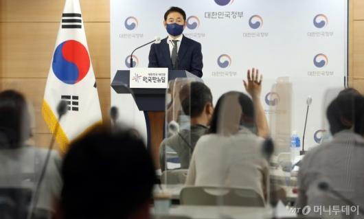 [사진]질문 받는 김태응 부동산전수조사추진단장