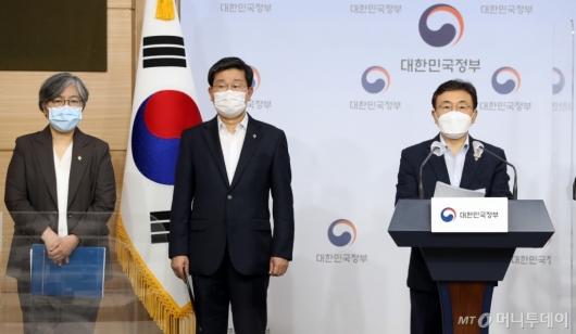 [사진]코로나19 대응 특별방역점검회의 브리핑