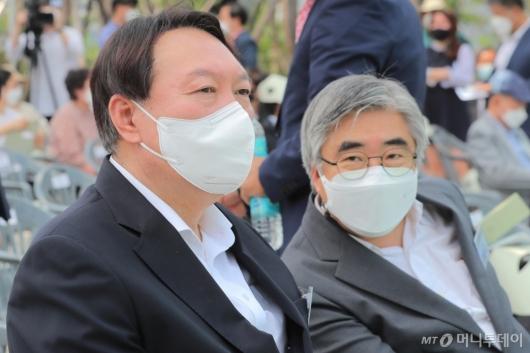 [사진]남산예장공원 개장식 참석한 윤석열