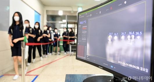[사진]등교하는 중학생들