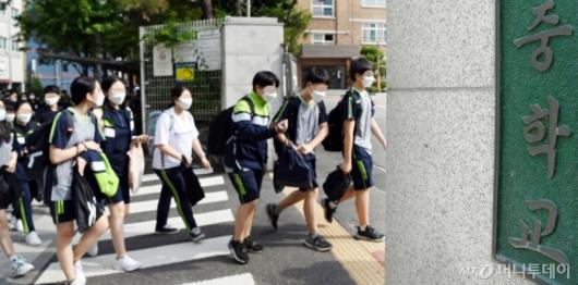 [사진]등교 확대된 수도권 중학교