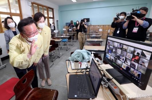 [사진]원격수업 학생들과 인사하는 김부겸 총리