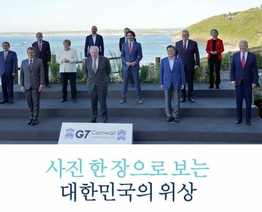 유일한 실질 초청국? 남아공 대통령 어디에?…'G7 국뽕' 무리수