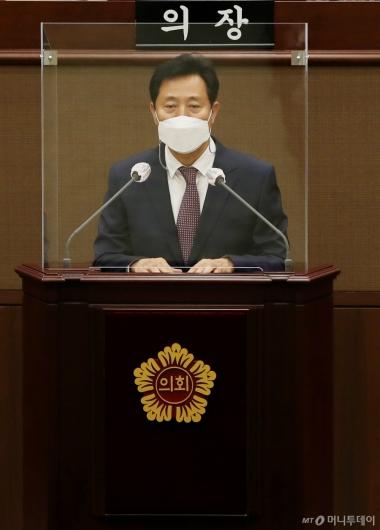 [사진]오세훈 시장, 추가경정예산안에 대한 시정연설