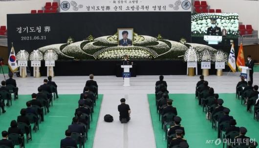 [사진]고 김동식 소방령 눈물의 영결식
