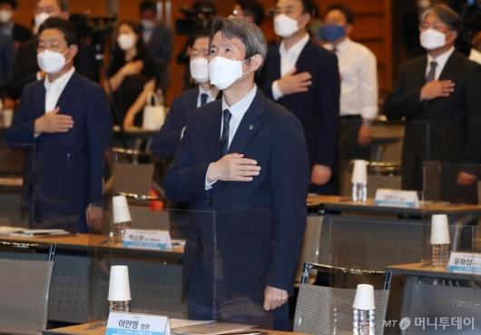 [사진]'남북합의 이행' 토론회 참석한 이인영 장관