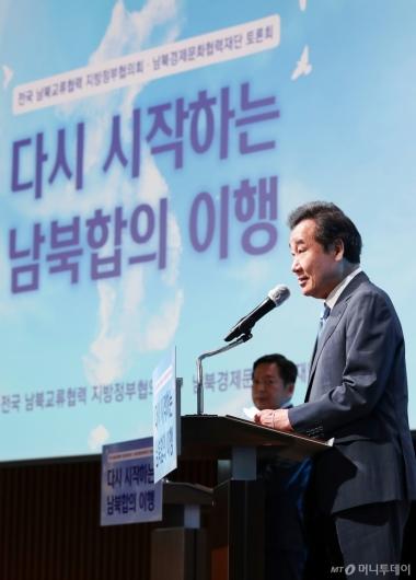 [사진]축사하는 이낙연 전 대표