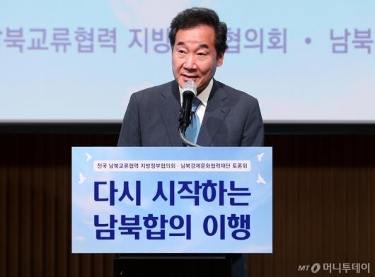 [사진]이낙연 '다시 시작하는 남북합의 이행' 축사