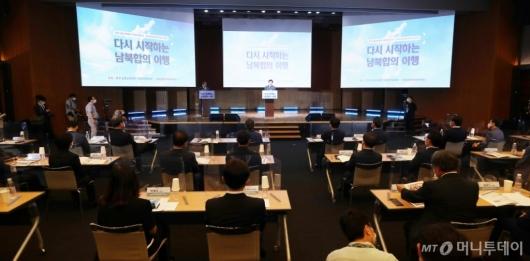 [사진]다시 시작하는 남북합의 이행 토론회