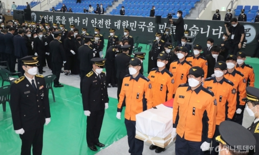 [사진]고 김동식 소방령 운구행렬