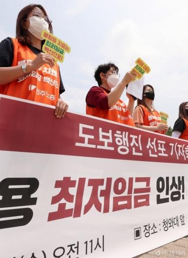 [사진]'2022년 적용 최저임금 인상하라'