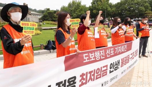 [사진]'최저임금 인상! 불평등 구조 타파!'