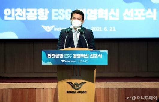 [사진]인사말하는 김경욱 사장
