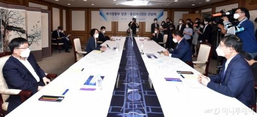 [사진]과기정통부 장관-통신사 CEO 간담회