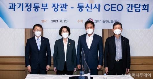 [사진]기념촬영하는 임혜숙 장관-통신3사 CEO