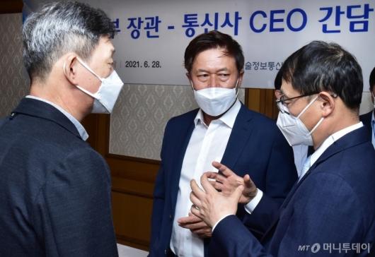 [사진]이야기하는 통신3사 CEO