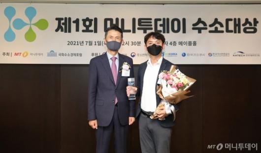 [사진]창원산업진흥원 '제1회 수소대상' 수소기술대상 수상